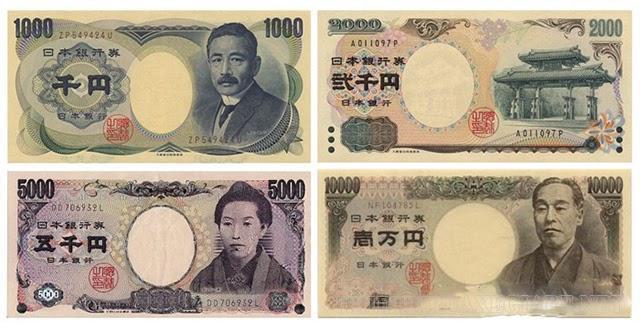 tiền giấy yên nhật